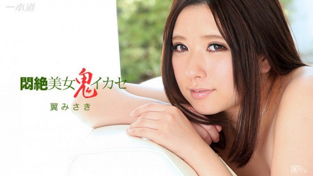 AV Videos 1pondo 012316_232 - Misaki Tsubasa - Asian Sex Video
