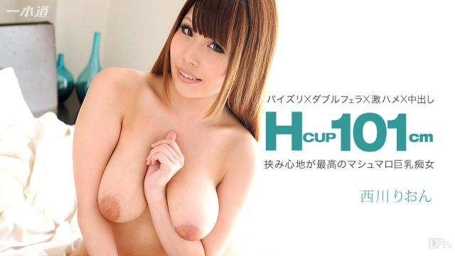AV Videos 1Pondo 021715_029 - Rion Nishikawa - Asian Adult Videos