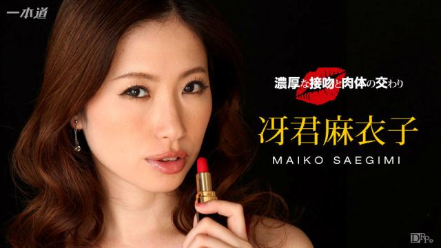 AV Videos 1Pondo 040816_276 - Maiko Saegimi - Free Japanese Porn Tubes