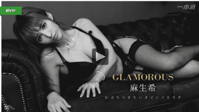 1pondo 050717_524 Nozomi Aso - Japanese AV Porn