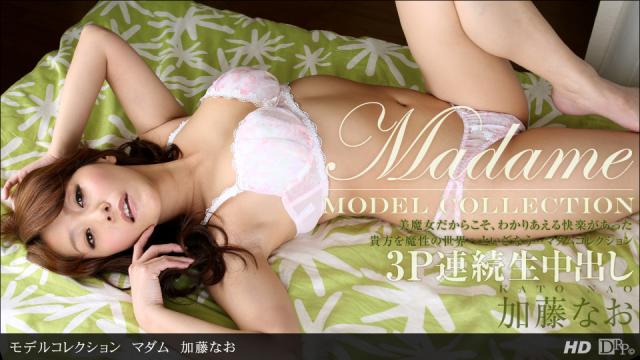 1Pondo 051113_590 Nao Kato - Model Collection Madam Jav Uncensored Download - Japanese AV Porn