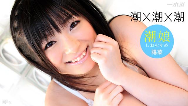 1Pondo 051515_080 - Hina Maeda - Full Japan Porn Online - Japanese AV Porn