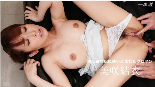 AV Videos 1Pondo 061116-315 - Yui Misaki - Online JAV Uncensored
