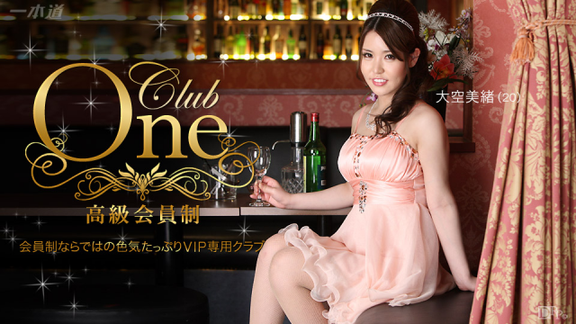 1Pondo 061215_096 - Mio Osora - Asian Sex Full Movies - Japanese AV Porn
