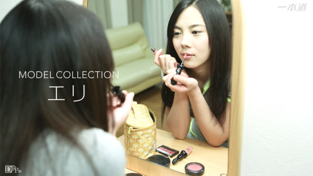 1Pondo 070816_335 - Eri Yabuki - Model Collection - Asian Sex Full Movies - Japanese AV Porn