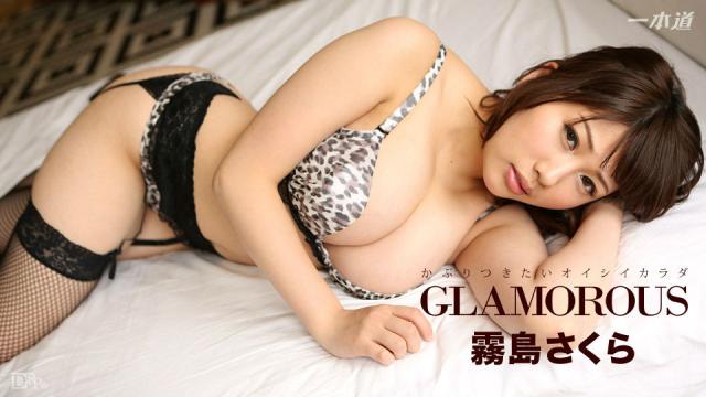 1Pondo 071616_341 - Kirishima Sakura - Fuck Asian Girl - Japanese AV Porn