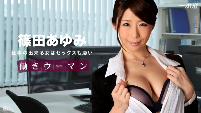 1Pondo 080616_355 - Ayumi Shinoda - Asian Sex Tubes Watch Free - Japanese AV Porn