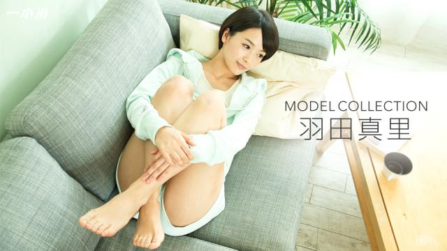 1Pondo 081016_357 - Mari Haneda - Full Asian Porn Online - Japanese AV Porn