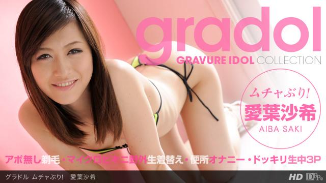 1Pondo 081812_409 - Saki Aiba - Asian Porn Online - Japanese AV Porn