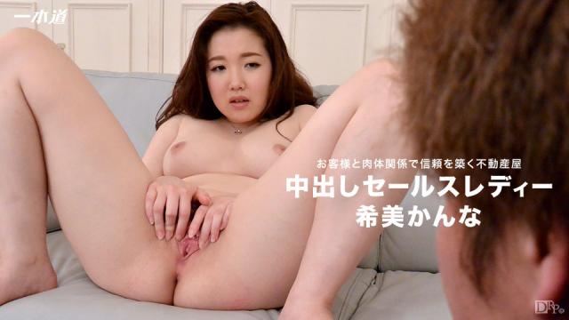 AV Videos 1Pondo 090616_376 - Kanna Nozom - Japanese Sex Full Movies