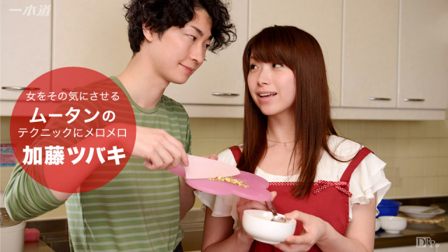 AV Videos 1Pondo 092916_394 - Tsubaki Kato - Jav Sex Streaming