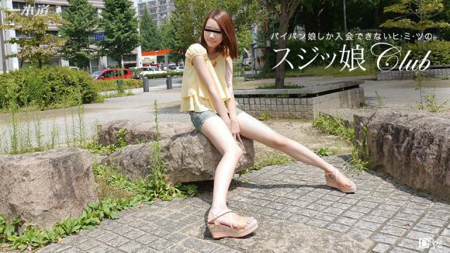 1pondo 102015_174 - Reina Hayakawa - 18+ Video Free - Japanese AV Porn