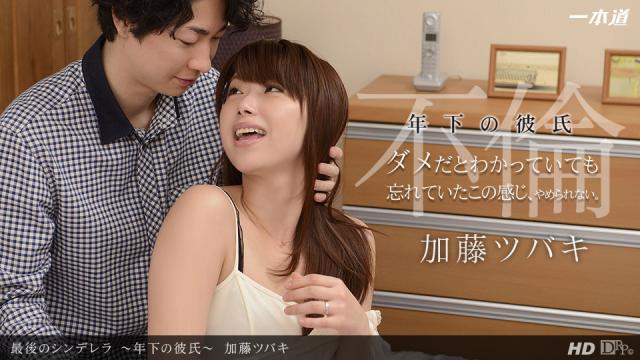 AV Videos 1Pondo 102313_001 - Kato Tsubaki - Asian Fucking Streaming