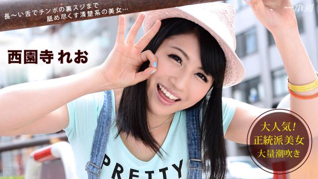 AV Videos 1Pondo 111514_923 - Reo Saionji - Asian 21+ Videos