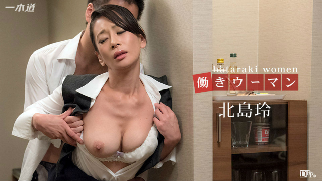 1pondo 120515_202 - Rei Kitajima - Asian Sex Video - Japanese AV Porn