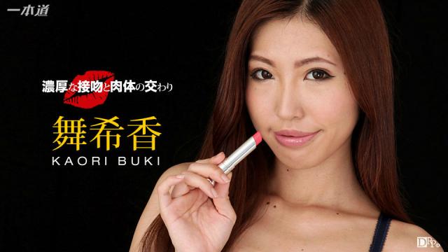 1pondo 122515_215 - Kaori Buki - New Asian Girl - Japanese AV Porn