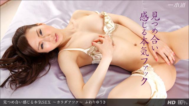 1Pondo 122813_724 - Yuuki Fuwari - Japanese Adult Videos - Japanese AV Porn