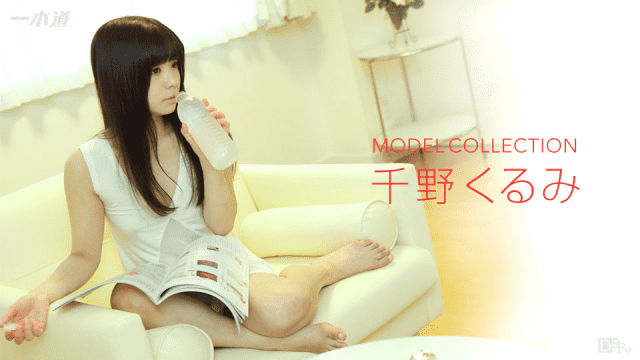 AV Videos 1Pondo 123116_456  Kurumi Chino Uncensored Model Conllection