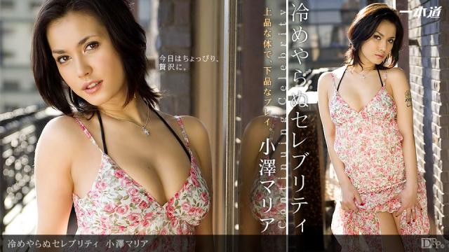 AV Videos 1Pondo 090412_420 - Maria Ozawa - Jav Uncensored Tubes