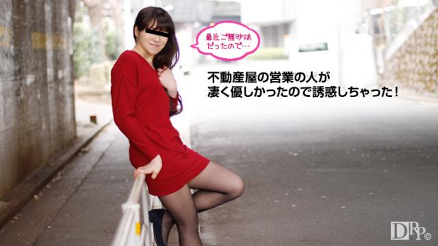 10Musume 070516_01 Shizuku Arita - eastern sex full films - japanese AV Porn