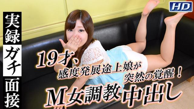 Gachinco gachi1030 - Mei - Japanese Adult Videos - Japanese AV Porn