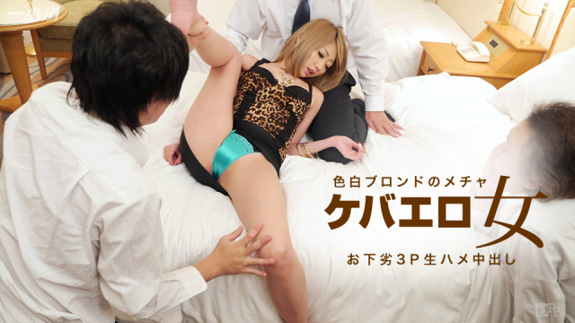 AV Videos 1Pondo 090815_149 Rui Hayakawa - Asian 21+ Videos
