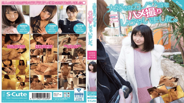 AV Videos S-Cute SQTE-166 A Favorite Girlfriend I Have To Gonzo. Yuri Asada Mio Oshima Chihiro Tadakawa