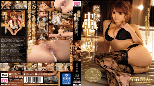 AV Videos MOODYZ MIGD-780 Nao Wakana Jav Censored Super Luxury Creampie Special Cheap Soap