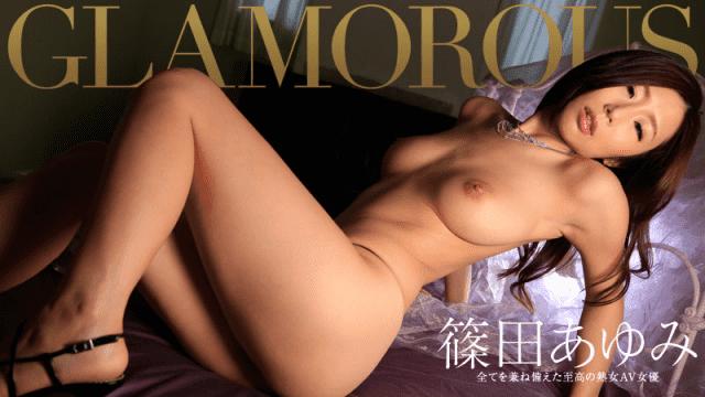 Caribbeancom 122515_460 Shinoda Ayumi - Japanese AV Porn