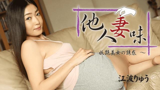 AV Videos HEYZO HEYZO-1353 Ryu Enami Hitotsumami Bombshell beautys Temptation