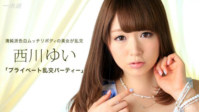 AV Videos 1Pondo 073016_350 - Yui Nishikawa - Free Asian Sex Video