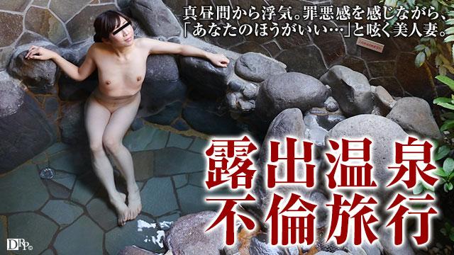 Pacopacomama 110116_194 - Momoka Inoue - Porn Streaming Tubes - Japanese AV Porn