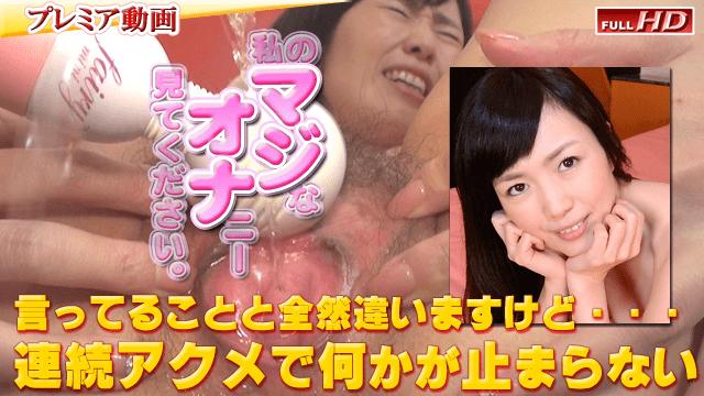 Gachinco gachip347 Japanese Amateur Girls  NAMI - Japanese AV Porn