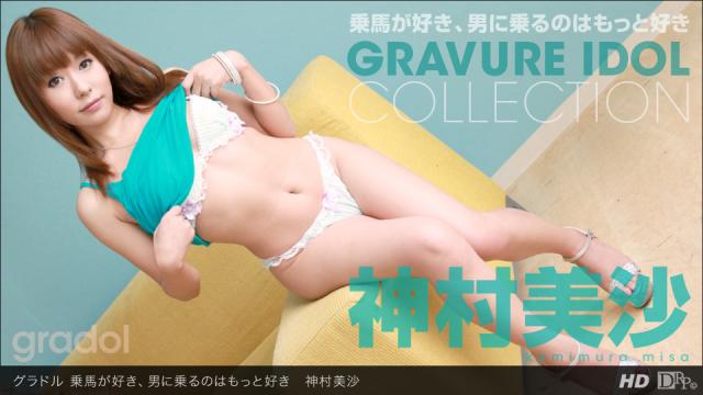 1Pondo 011813_516 - Misa Kamimura - Jav Uncensored Online - Japanese AV Porn
