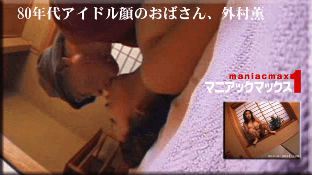 AV Videos Heydouga 4004-PPV031 KaoruSotomura  HeyDouga Pay Per View