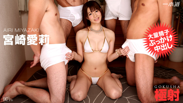 1Pondo 051316_298 - Airi Miyazaki - Asian Sex Tubes Watch Free - Japanese AV Porn