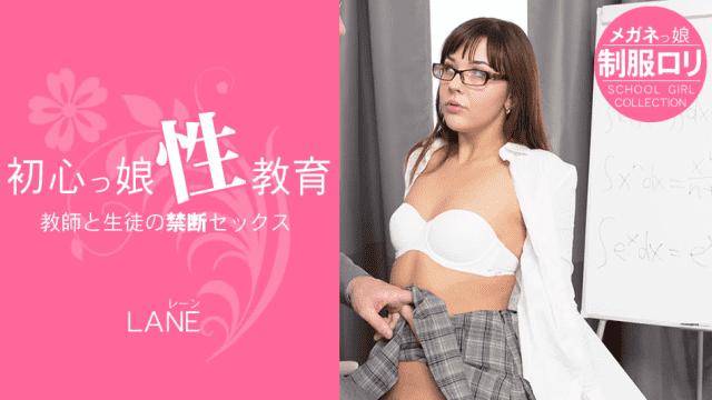 Kin8tengoku 1671 Lane Forbidden sex for teachers and students Beginner daughter education - Japanese AV Porn