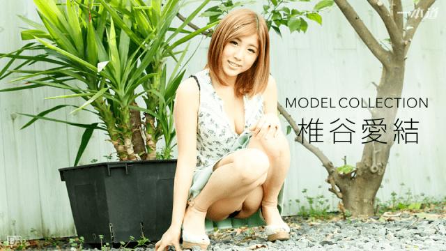 AV Videos 1Pondo 010517_459 Model Collection Kazunori Shiiya Ribon Shiiya