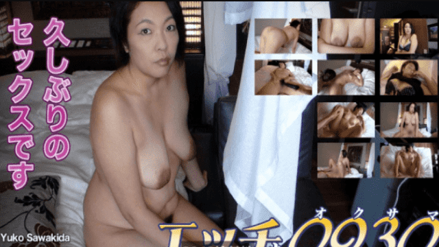 H0930 ori1504 Yuko Sawaki 38 years old - Japanese AV Porn