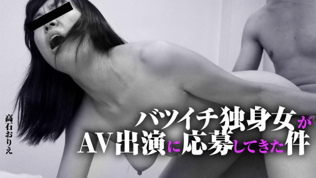 AV Videos [Heyzo 0778] Orie Takaishi Divorced Woman Debuts in AV