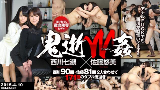 AV Videos [TokyoHot n1037] Double Acme Wander World - Asian Porn Tubes