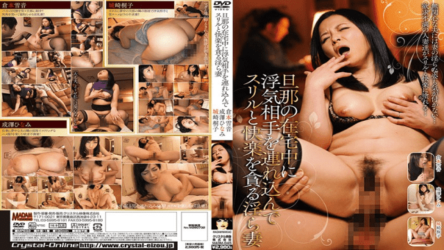 CrystalEizo MADM-045 FHD A Nasty Wife Who Bothers A Cheating Opponent While He Is In The Husband And Enjoys Thrill And Pleasure Toko Shirosaki Yukine Kuramoto Hinami Narisawa - Japanese AV Porn