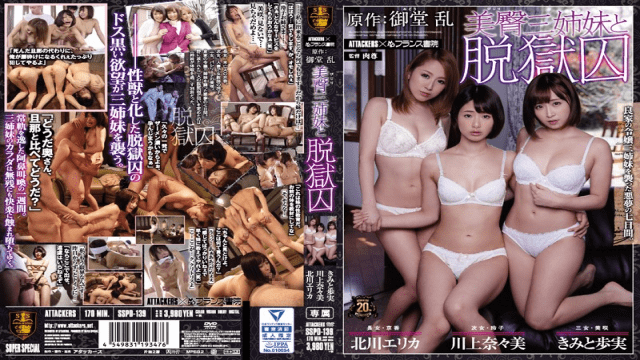 AV Videos Attackers SSPD-139 Super Special JAV Free Xxx riginal: Mido Ran Beautiful Three Sisters And Prison Prisoners