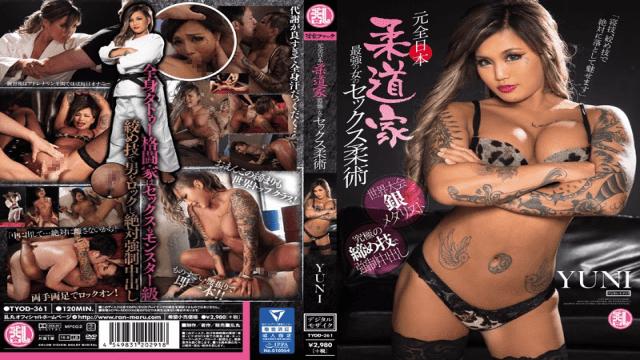 10Musume 102617_01 AV Kotomi Yuuki I got a lot of costume xxx Asian Video Free - Japanese AV Porn