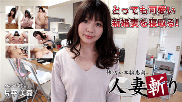 AV Videos Kawaii KAWD-844 Nanami Sakai Estimated Serious Threesome And Serious Mugwort Boobs G Cup Super Colossal Talented Student Tuna And Thinking And Womb Chest Plunge