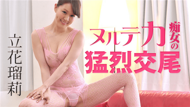 FC2 PPV 565070 Personal Jav shooting Naked girl Challenge 4P continuous cum shot with short hair - Japanese AV Porn
