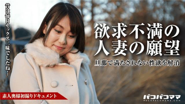 Tokyo Hot SKY-121 Daiya Nagare Flow Diamond Tokyo Heat Sky Angel Vol. 77 Jav Adult - Japanese AV Porn