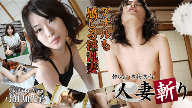 Hunter AV HUNTA-358 AV Nursery Teachers Who Got Stressed Collectively Were Full Of Superb Desire And Frustrated Yariman Big Boobs Girls - Japanese AV Porn