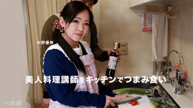 Heydouga 4182-PPV026 Yuuna Japanese Adult Video S graduate Yuuna sealed The pretty cute childhood girl had a nice buddy - Japanese AV Porn