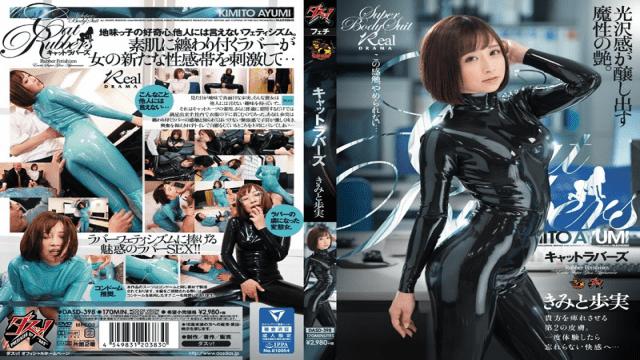 Heydouga 4030-PPV2042 Mizushima Bokep download quite ladies in Mizushima Uniform AV 9898 Mizushima na - jap AV Porn